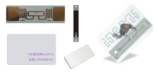 供应超高频rfid标签